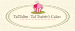 TAL TSAFRIR MOULDS - NEW!
