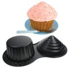 Giant Non Stick Cupcake Tin