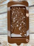 Chocolate Bar Mould - Geometric Design